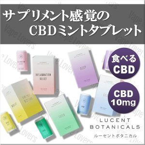 CBD タブレット LUCENT DOTANICALS ルーセントボタニカルズ 40粒入り CBD ...