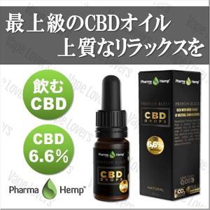CBD オイル ドロップス Pharma Hemp ファーマヘンプ PREMIUM BLACK プレ...