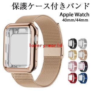 アップルウォッチ バンド チェーン 44mm 40mm 38mm Apple Watch ベルト カ...
