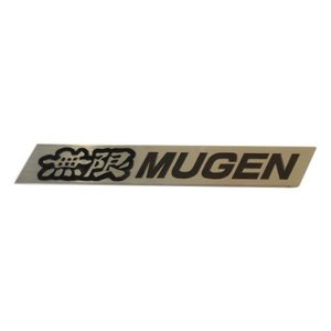 MUGEN【 無限 】メタル エンブレム (Lサイズ) 90000-YZ8-H607 lovesmiletenn