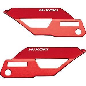 HiKOKI(ハイコーキ) 36Vインパクトドライバ WH36DC用カラープレート シグナルレッド (表裏分各1枚、取り付け用ねじ2本付き) 0037 lovesmiletenn