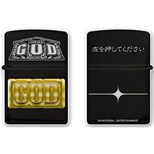 ZIPPO ミリオンゴッドシリーズ A柄 GOD|lovesmiletenn