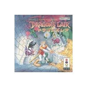 ドラゴンズレア 【3DO】