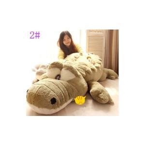 ぬいぐるみ ワニ/鰐 特大 2色 105cm 可愛いわに抱き枕/プレゼント/ふわふわぬいぐるみ lovesound