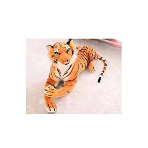 ぬいぐるみ 虎/タイガー 特大 動物90cm 可愛い いぬぬいぐるみ/犬縫い包み/犬抱き枕/お祝い/ふわふわぬいぐるみ|lovesound