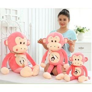 猿 ぬいぐるみ さる/サル 巨大/大きい 抱き枕/イベント/お祝い贈り物/誕生日プレゼント95cm lovesound