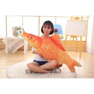 ぬいぐるみさかな 面白い おもちゃ寝るときに抱き枕として寝れば120cm|lovesound