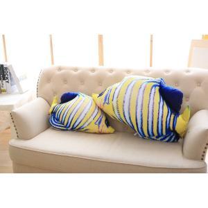 魚 ぬいぐるみさかな 面白い おもちゃ寝るときに抱き枕60cm|lovesound