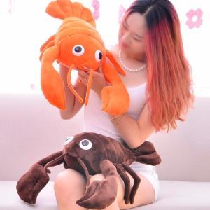 蝦 イセエビ 抱き枕 ぬいぐるみクッション 65cm子供 プレゼント ぬいぐるみ お誕生日プレゼント食店飾り品|lovesound