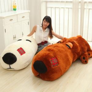 ぬいぐるみ 犬 特大 いぬ180cm 抱き枕 子供のプレゼントバレンタインデー/ふわふわぬいぐるみ|lovesound