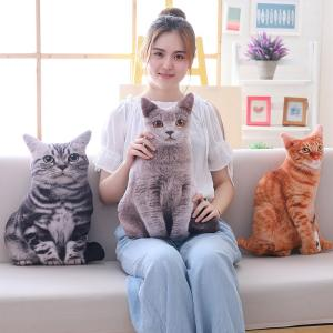 ねこ ぬいぐるみ 猫 アメショー ロシアンブルー 子供の日 クリスマス 誕生日 プレゼント 出産祝い...