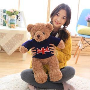 ぬいぐるみ テディベア くま  熊 かわいい 抱き枕 クッション おもちゃ 誕生日プレゼント40cm