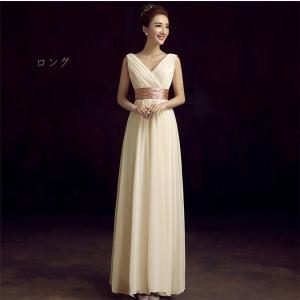 ドレス ワンピ 二次会 ウエディング 結婚会 花嫁 姫系 ウエディングドレス