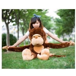 ぬいぐるみ 猿 ぬいぐるみ さる/サル 130cm 巨大/大きい 抱き枕/イベント/お祝い贈り物/誕生日プレゼント lovesound