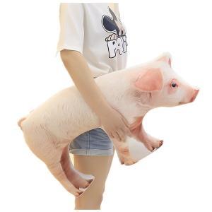 可愛いブタ 豚猪 クッション 抱き枕 オフィス用にも いのししの ぬいぐるみ ふわふわ おもちゃ 誕生日 贈り物|lovesound
