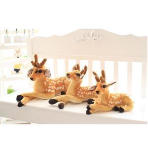 リアルな鹿のぬいぐるみ 可愛いしかぬいぐるみ インテリア雑貨 子供おもちゃ プレゼント90cm|lovesound