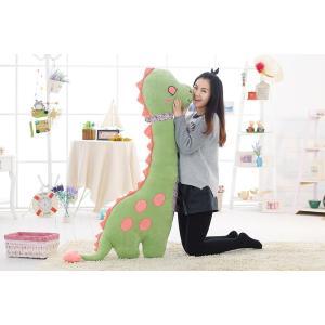 ぬいぐるみ 100cmぬいぐるみ 恐竜 大きい 動物 可愛い 恐竜ぬいぐるみ/縫い包み/クマ抱き枕/お祝い/ふわふわぬいぐるみ|lovesound