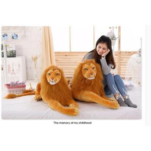 ぬいぐるみ 特大 ライオン /タイガー 大きい 動物 可愛い ライオンぬいぐるみ/ライオン 縫い包み/ふわふわぬいぐるみ90cm|lovesound