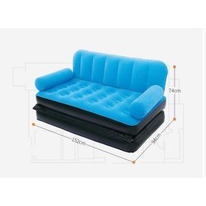 ●素材:PVC ポリエステル ●このソファは小さい箱に入れて出荷されて、エアーポンプも入れません♪ ...