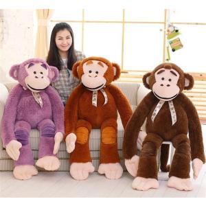 ぬいぐるみ さる/サル抱き人形 モンキー 動物ぬいぐるみ イベント/お祝い贈り物/誕生日プレゼント110cm lovesound
