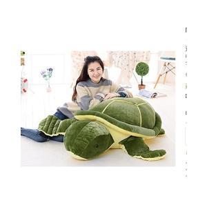 ぬいぐるみ 亀 カメ/かめ 特大 カメ40cm 大きいサイズ動物ぬいぐるみ 巨大 可愛いくま抱き枕 子供のプレゼント lovesound