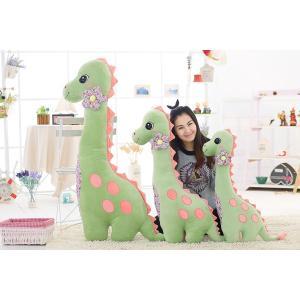 ぬいぐるみ 140cmぬいぐるみ 恐竜 大きい 動物 可愛い 恐竜ぬいぐるみ/縫い包み/クマ抱き枕/お祝い/ふわふわぬいぐるみ|lovesound