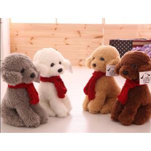 30cm犬ぬいぐるみ 可愛いいぬ/抱き枕/クマ縫い包み/プレゼント/イベント/お祝い/ふわふわぬいぐるみ ソフト 可愛いぬいぐるみ|lovesound