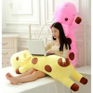 ぬいぐるみ キリン 抱き枕 大きい 麒麟 縫いぐるみ だきまくら きりん プレゼント 女性人気110cm|lovesound
