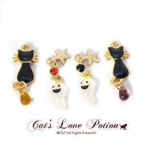 猫 イヤリング クロネコ おばけ ハロウィン 樹脂 ノンホールピアス Cat's Love Potion|lovexclp