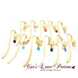猫 しおり 星降る メタル ミニ ブックマーカー Cat's Love Potion|lovexclp