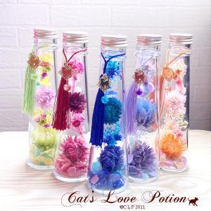 猫 ハーバリウム ねこ タッセル  花宮 和風  ハーバリウム   Cat's Love Potion|lovexclp