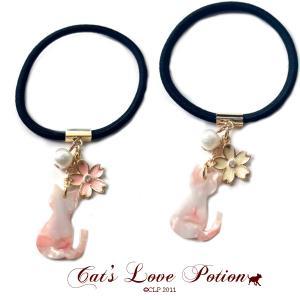 猫 ヘアアクセサリー べっ甲風 桜猫 パール ヘアゴム(ポニー) Cat's Love Potion|lovexclp
