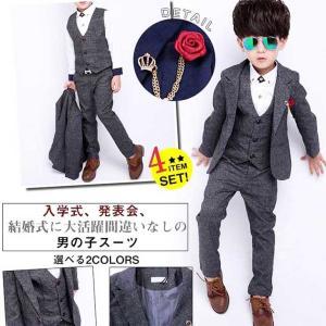 期間限定セール!男の子 スーツ 入学式 男児 フォーマル 子...
