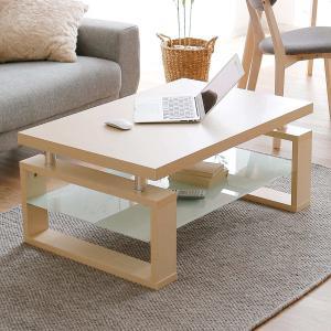 気品あふれるブラックガラスと木目調の異素材テーブル。選べる2タイプ×2カラーをご用意しました。  【...