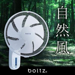 扇風機 壁掛け ACモーター サーキュレーター 風量調節 7...