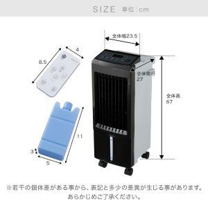 冷風機 扇風機 タワーファン 家庭用 スポット...の詳細画像2