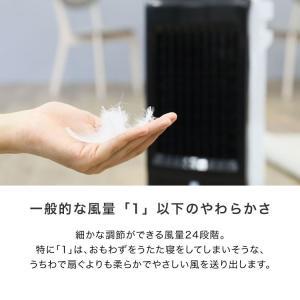 冷風機 扇風機 タワーファン 家庭用 スポット...の詳細画像4