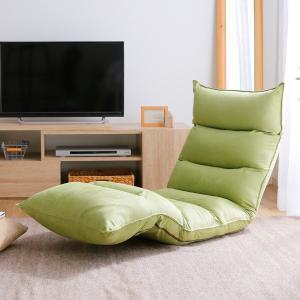 座椅子 座いす 座イス 低反発 リクライニング ラージサイズ 1人掛けソファー 42段ギア おしゃれ 1億円座椅子 新生活 一人暮らし 家具の写真