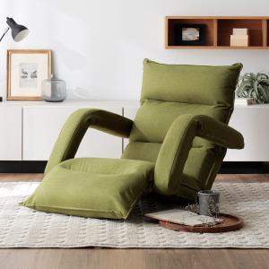 座いす 椅子 一人掛け リクライニング  チェア ソファ 肘 掛け アーム 低反発 ギア ロウヤ L...