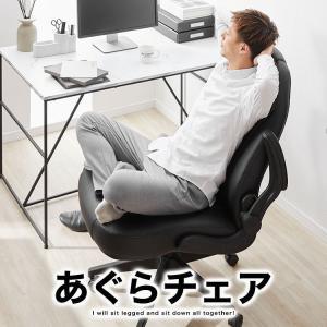 オフィスチェア PC ゲーミング パソコン チェアー 社長椅子 デスク 事務椅子 レザー メッシュ PU あぐら 胡坐 おしゃれの写真