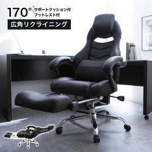 オフィスチェア リクライニング 肘付 ハイバック ゲーミング おしゃれ パソコン チェアー PC ワーク 椅子 フットレスト 足置き ロウヤ LOWYAの写真
