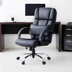 オフィスチェア リクライニング PC パソコン ゲーミング チェアー 椅子 ポケットコイル おしゃれ 新生活 一人暮らし 家具