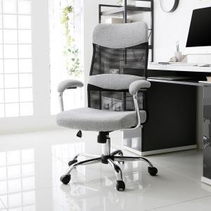 オフィスチェア ハイバック パソコン チェアー メッシュ デザイン デスク用 PC OA 椅子 イス いす おしゃれ 新生活 一人暮らし 家具