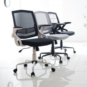 オフィスチェア 椅子 パソコン チェアー 肘置き付き アームレスト 可動式 キャスター おしゃれ リ...