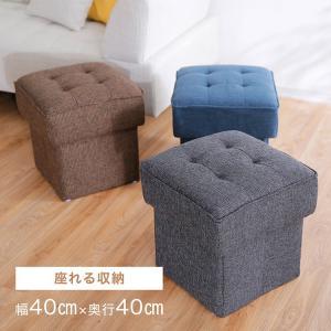 オットマン 収納ボックス 座れる フタ付き おしゃれ ソファー スツール チェア 椅子 ベンチ 収納付 Sサイズ BOXの写真