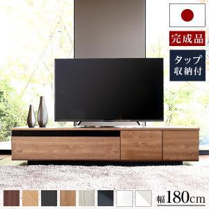 テレビ台 ローボード おしゃれ ラック TVボード TV台 ...