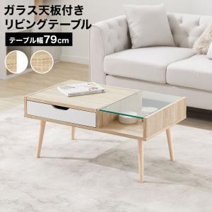 テーブル センターテーブル ローテーブル オーク調 収納 シンプル ガラス カフェ 家具の写真