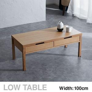 オーク材の木目が映える、シンプルな和洋室に似合うコーヒーテーブル  【サイズ】 幅100×奥行45×...