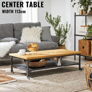 ヴィンテージ感漂う雰囲気のテーブルです。  【サイズ】 幅113x奥行56x高さ34cm  【素 材...