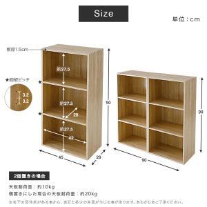カラーボックス おしゃれ 3段 本棚 シェルフ...の詳細画像3